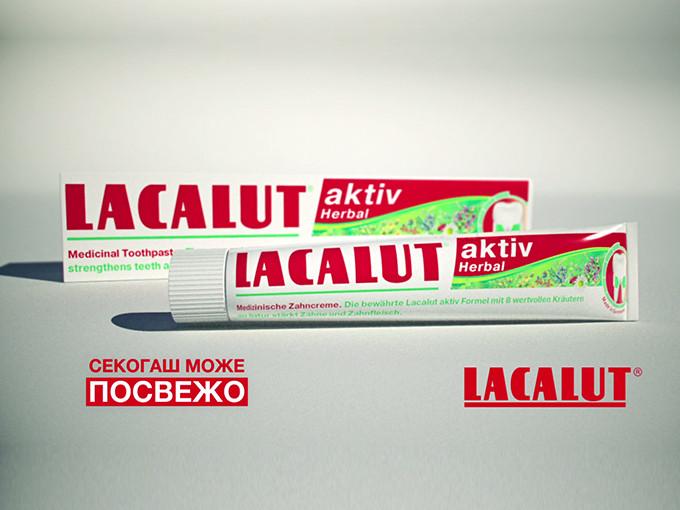 Lacalut Aktiv TVC - Natusana Macedonia
