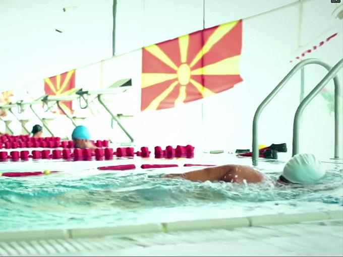 Allga San TVC - Natusana Macedonia