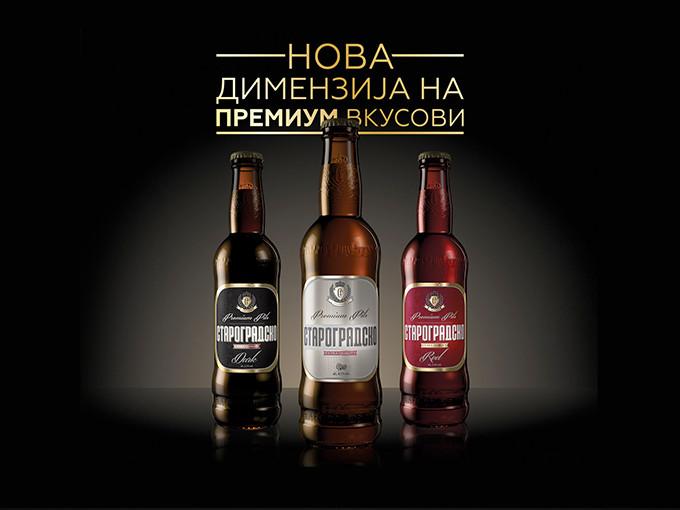 Starogradsko Slogan Visual - Starogradsko