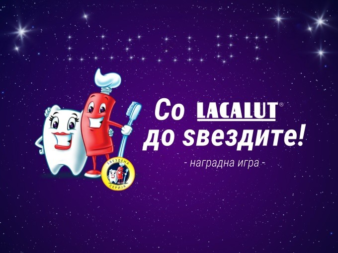 Lacalut Aktiv Key Visual - Natusana Macedonia