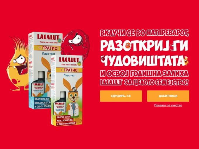Lacalut Kids - Natusana Macedonia